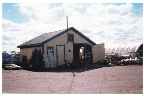 The first garden centre, late 1990s